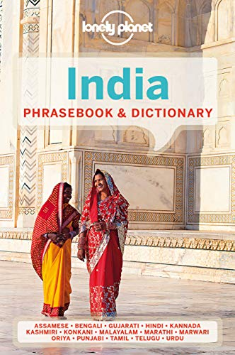 India Phrasebook & Dictionary (Lonely Planet Phrasebooks)