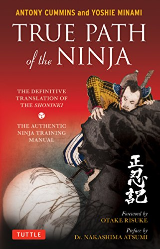 True Path of the Ninja: The Definition Translation of the Shoninki