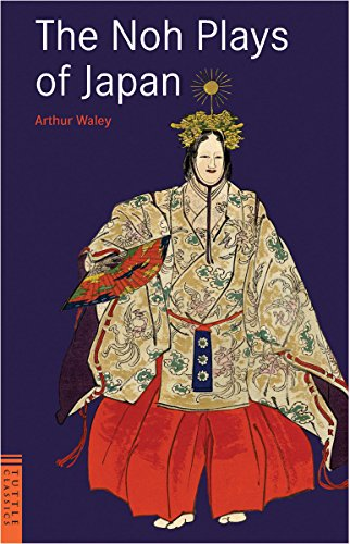 The Noh Plays of Japan (Tuttle Classics) (Tuttle Classics of Japanese Literature)