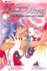 Revolutionary Girl Utena The Adolescence of Utena: The Adolesence of Utena von VIZ Media LLC