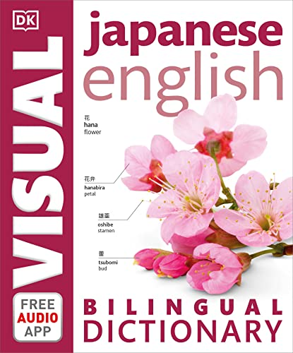 Japanese-English Bilingual Visual Dictionary von DK