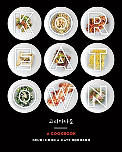 Koreatown: A Cookbook von Clarkson Potter