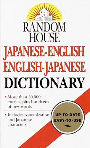 Random House Japanese-English English-Japanese Dictionary von Ballantine Books