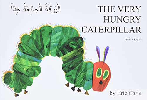 Very Hungry Caterpillar in Arabic and English