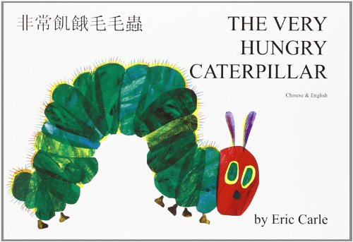 The Very Hungry Caterpillar in Chinese and English von Mantra Lingua