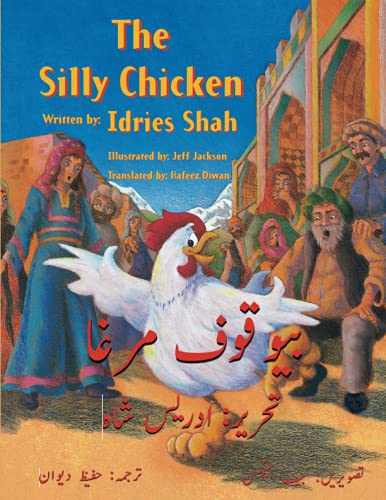 The Silly Chicken: English-Urdu Edition