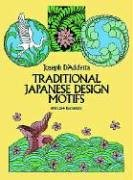 TRADITIONAL JAPANESE DESIGN MO (Dover Pictorial Archive Series) von DOVER PUBN INC