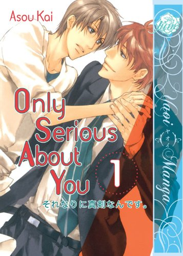 Only Serious About You Volume 1 (Yaoi) von Digital Manga Publishing