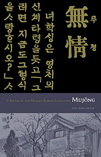 Yi Kwang-Su and Modern Literature: Mujong (Cornell East Asia Series) von Cornell East Asia