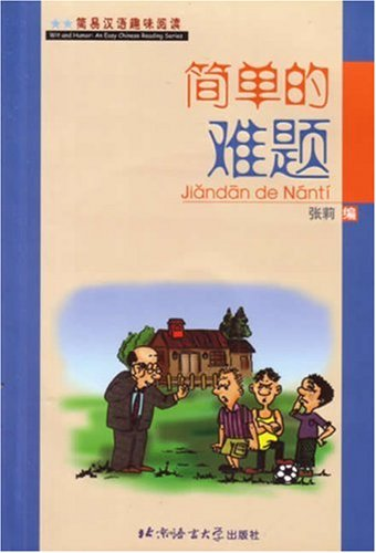 Wit and Humour: An Easy Chinese Reading Series - A Simple But Difficult Problem (Jiandan de nanti) (+CD) von Beijing Language & Culture University Press,China