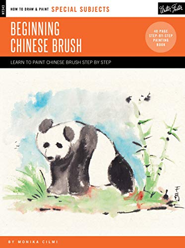 Special Subjects: Beginning Chinese Brush (How to Draw & Paint)
