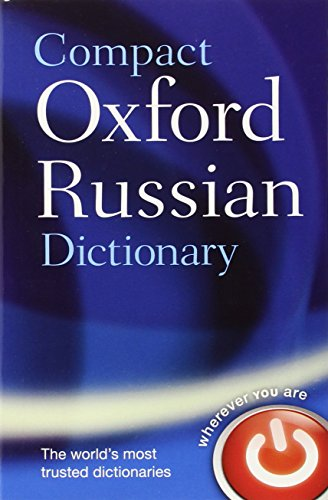 Compact Oxford Russian Dictionary von Oxford University Press