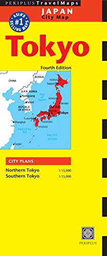 Tokyo Travel Map (Periplus Travel Maps) von Tuttle Publishing