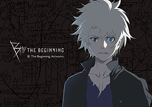 B: The Beginning Artworks von Pie International Co., Ltd.