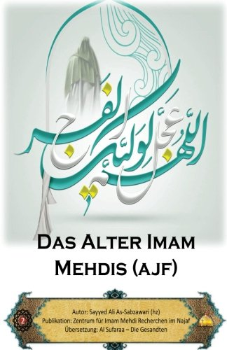 Das Alter Imam Mehdis (ajf) von CreateSpace Independent Publishing Platform