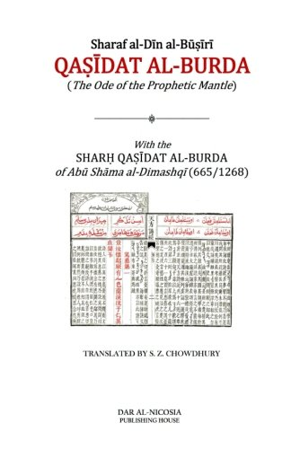 Qasidat al-Burda: The Ode of the Prophetic Mantle von CreateSpace Independent Publishing Platform