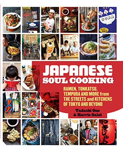 Japanese Soul Cooking von JACQUI SMALL