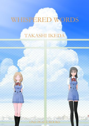 Whispered Words, Volume 1 von ONE PEACE BOOKS