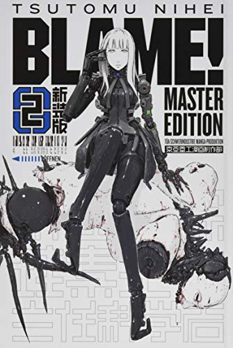 BLAME! Master Edition 2 von Cross Cult