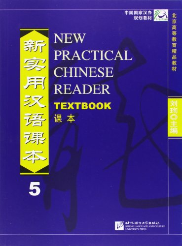 New Practical Chinese Reader Textbook 5: Textbook vol. 5