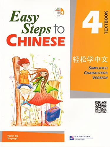 Easy Steps to Chinese: Textbook v. 4
