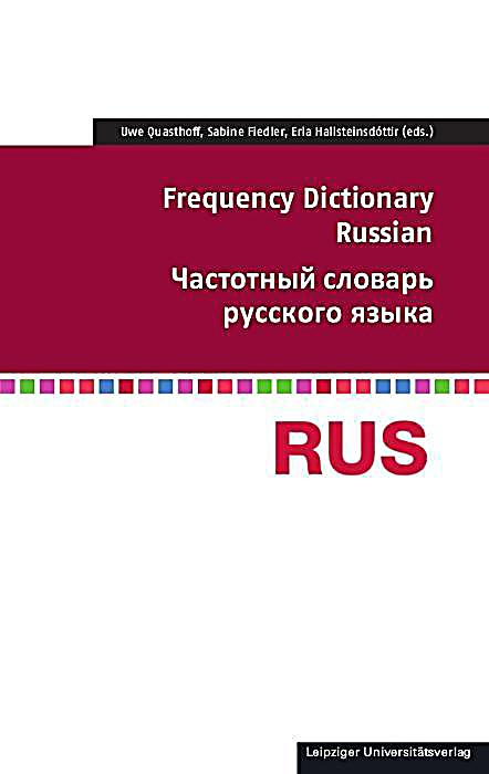 Frequency Dictionary Russian, m. CD-ROM