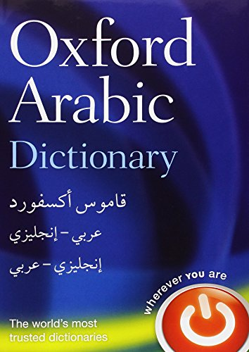 Oxford Arabic Dictionary (Oxford Dictionary) von Oxford University Press