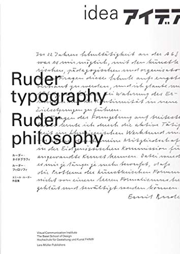 Ruder Typography-Ruder Philosophy: Idea No. 333