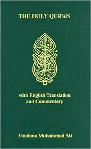 Holy Quran: With English Translantion and Commentary