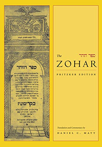 7: The Zohar: Pritzker Edition, Volume Seven